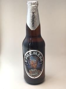 Unibroue - Ephemere Apple (12oz Bottle)